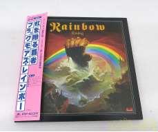 虹を翔る覇者 Rainbow Universal Music