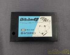MSXソフト|MICROCABIN