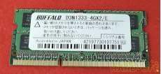 DDR3-1333/PC3-10600