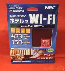 n/a/g/b対応無線LAN AP子機セット|NEC