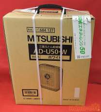 電気毛布|MITSUBISHI