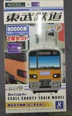 鉄道グッズ|ACCESS