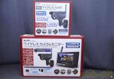HDDビデオカメラ|ELPA