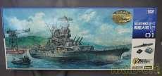 船・潜水艦|TAKARA TOMY