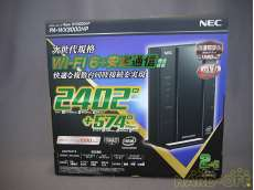 n/a/g/b対応無線LAN親機 NEC