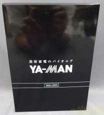 フェイスケア関連 YA-MAN