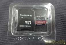 microSDHCカード|TRANSCEND