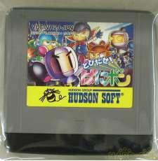 とびだせ!ぱにボン|HUDSON