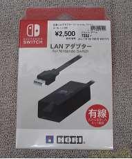 Switch LANアダプタ|HORI
