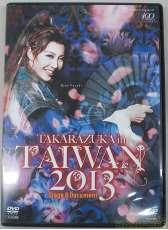 TAKARADUKA in TAIWAN 2013 Stage&Document|宝塚クリエイティブアーツ