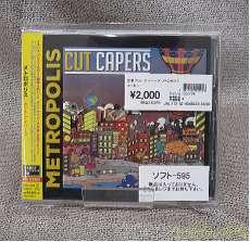 CD 洋楽|ランブリング・レコーズ