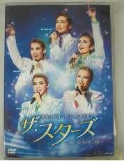 タカラヅカスペシャル2012 ザ・スターズ|宝塚クリエイティブアーツ