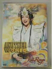 ANOTHER WORLD/Killer Rauge|宝塚クリエイティブアーツ