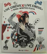 LIVE CIRCUS*LIVE CIRCUS+/水樹奈々|KING RECORD