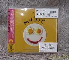 CD 洋楽|ワーナーミュージック・ジャパン