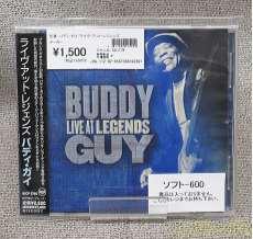 CD 洋楽|SONY MUSIC JAPAN