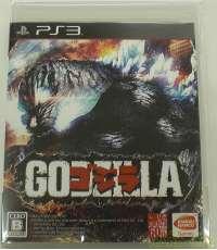 ゴジラ-GODZILLA-|バンダイナムコゲームス
