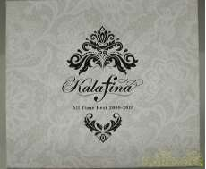 Kalafina All Time Best 2008-2018|Sony Music Records