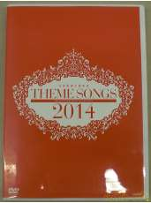 THEME SONGS 2014|宝塚クリエイティブアーツ