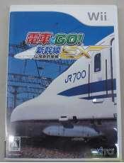 電車でGO! 新幹線山陽新幹線編EX TAITO