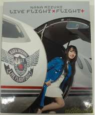LIVE FLIGHT*FLIGHT+/水樹奈々|KING RECORD