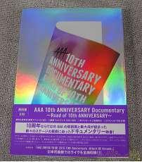 AAA 10th Anniversary Documentary avex trax