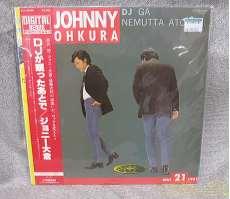 DJが眠ったあとで/ジョニー大倉 VICTOR