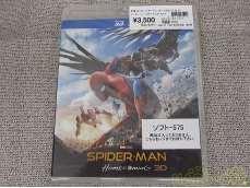 (BD)スパイダーマン ホームカミング3D|ソニーピクチャーズエンタテインメント