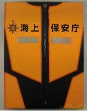 海猿 UMIZARU EVOLUTION DVD-BOX|フジテレビ