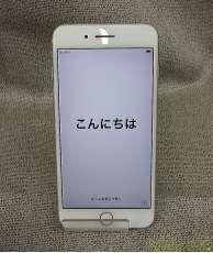 SIMフリーiPhone7 Plus|APPLE