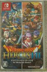 ドラゴンクエストヒーローズI&II|SQUARE ENIX