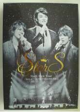 StarS/First Tour-Live at TOKYU THEATRE Orb|エイベックス・マーケティング