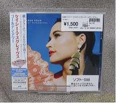 CD 洋楽|ユニバーサルミュージック