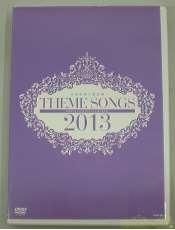 THEME SONGS 2013|宝塚クリエイティブアーツ