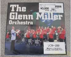 グレンミラー オーケストラの世界|VICTOR