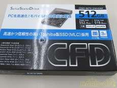 SSD501GB-999GB