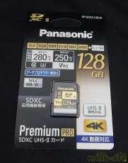 SDXCカード PANASONIC