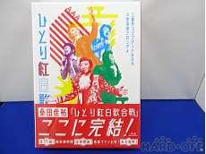 BDボックス/桑田佳祐|ビクターエンタテインメント
