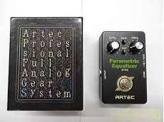 パラメトリックイコライザー|ARTEC