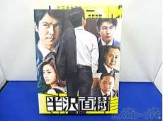DVDボックス TBS