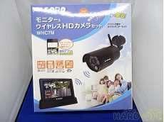 ワイヤレスカメラセット|MASPRO
