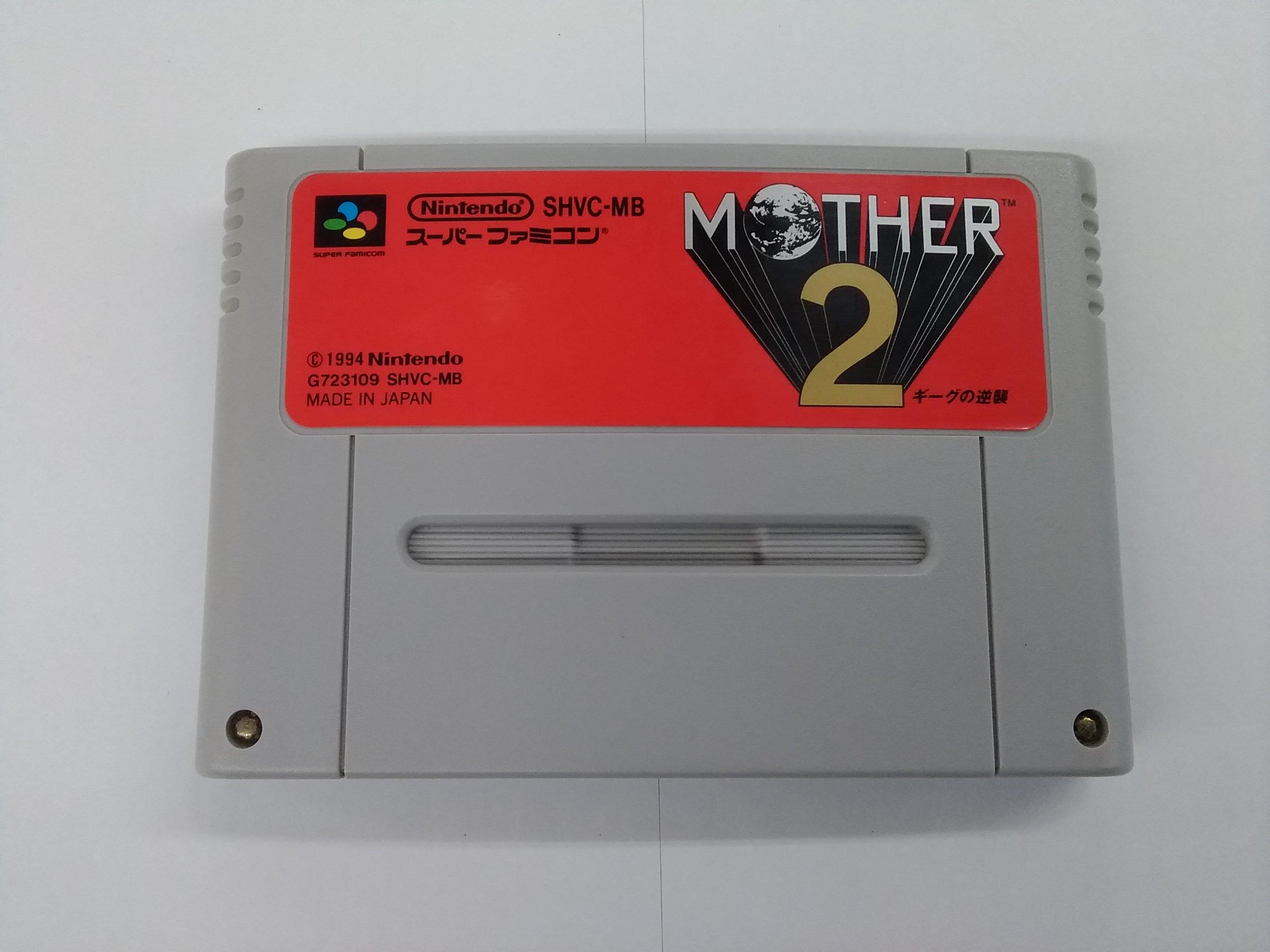 MOTHER2(マザー2)|NINTENDO