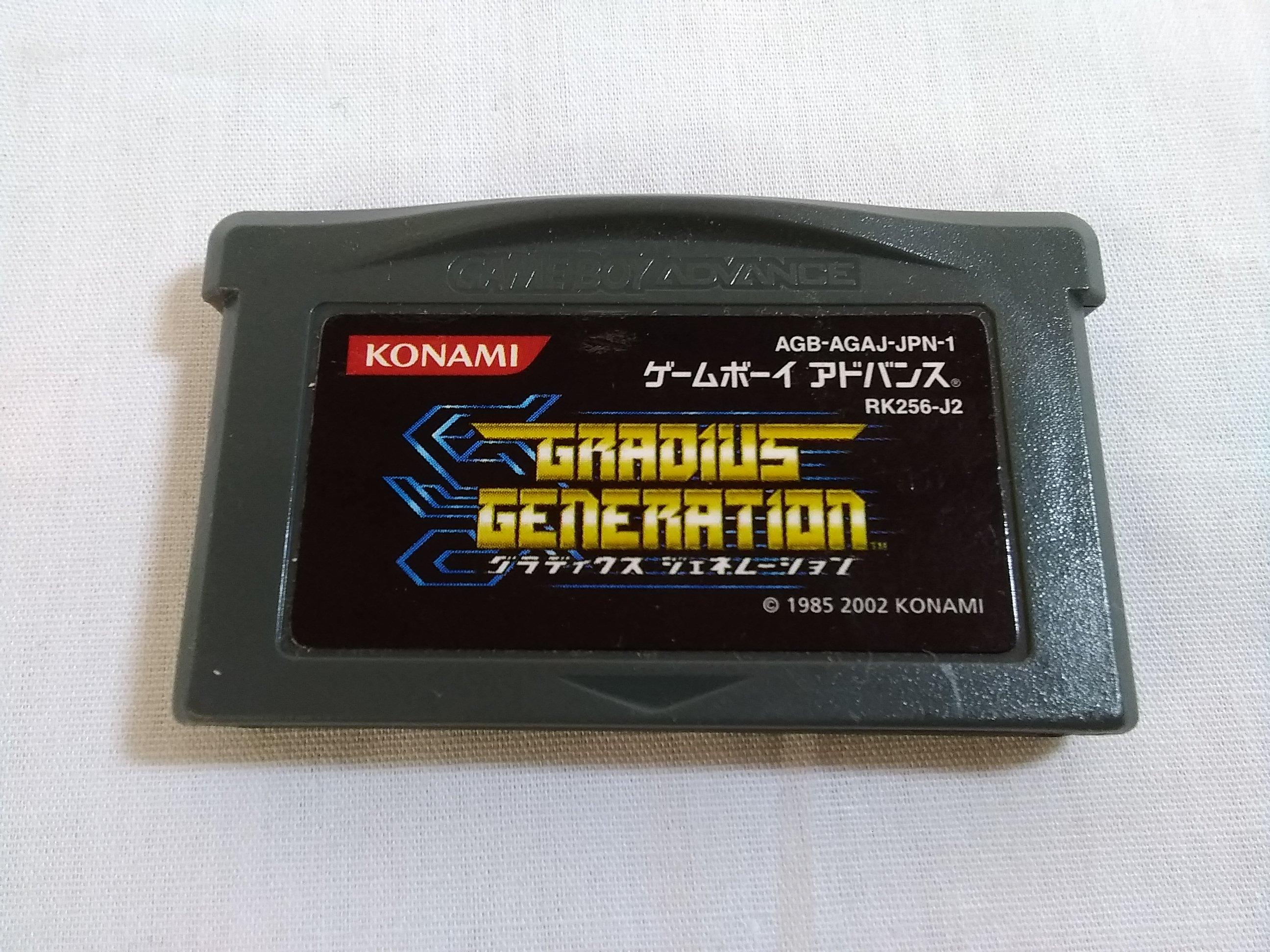 ゲームボーイアドバンスソフト|KONAMI