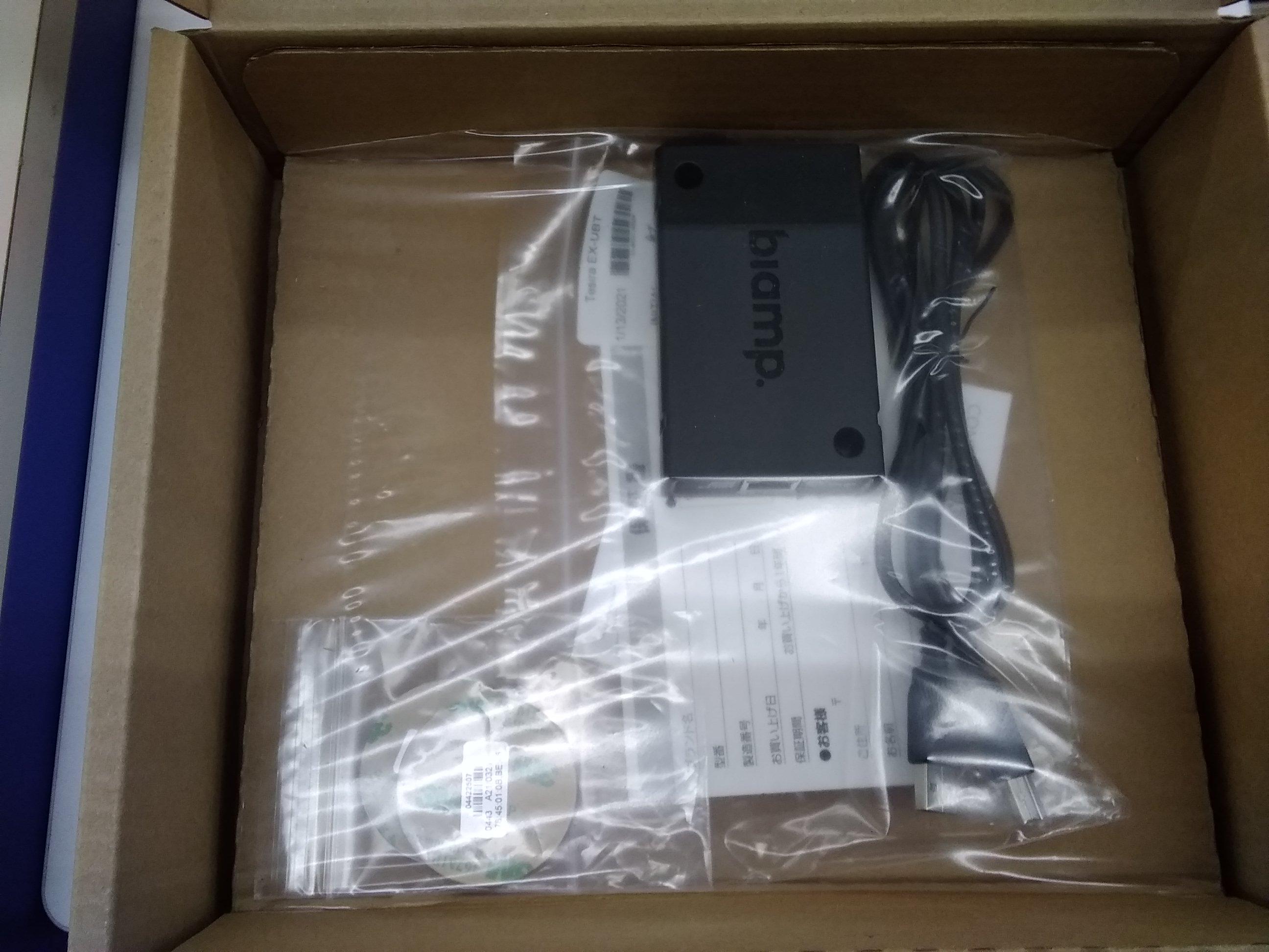 AVE/USBエクスパンダー|BIAMP