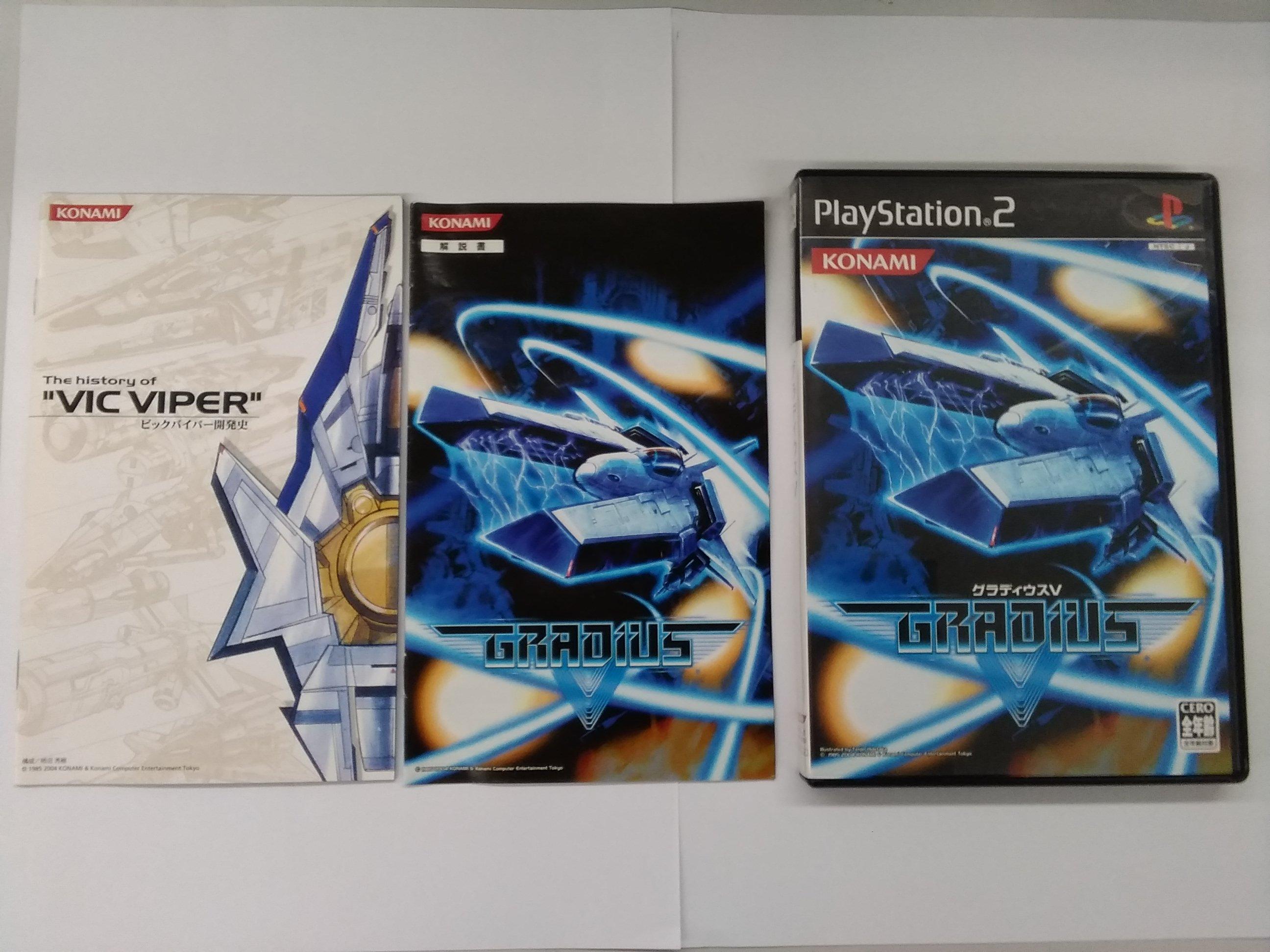 PS2ソフト グラディウスⅤ|KONAMI