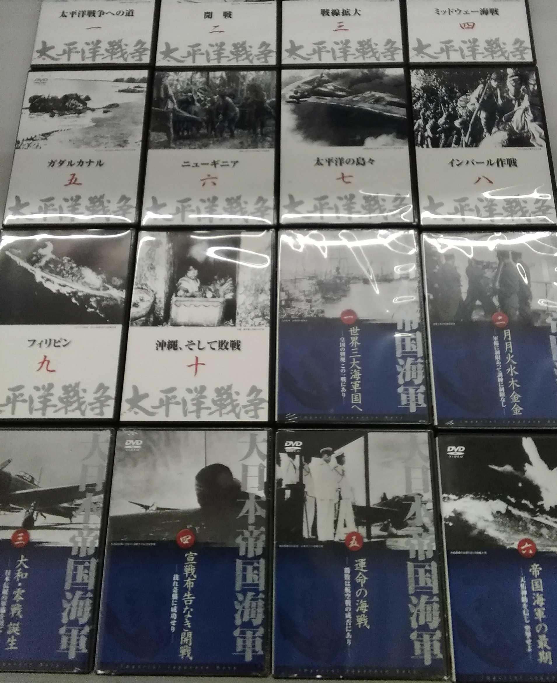 太平洋戦争1-10 大日本帝国海軍1-6|U-CAN
