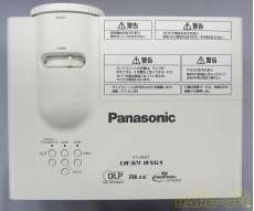 プロジェクター|PANASONIC