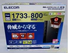 無線LANギガビットルーター 未使用|ELECOM