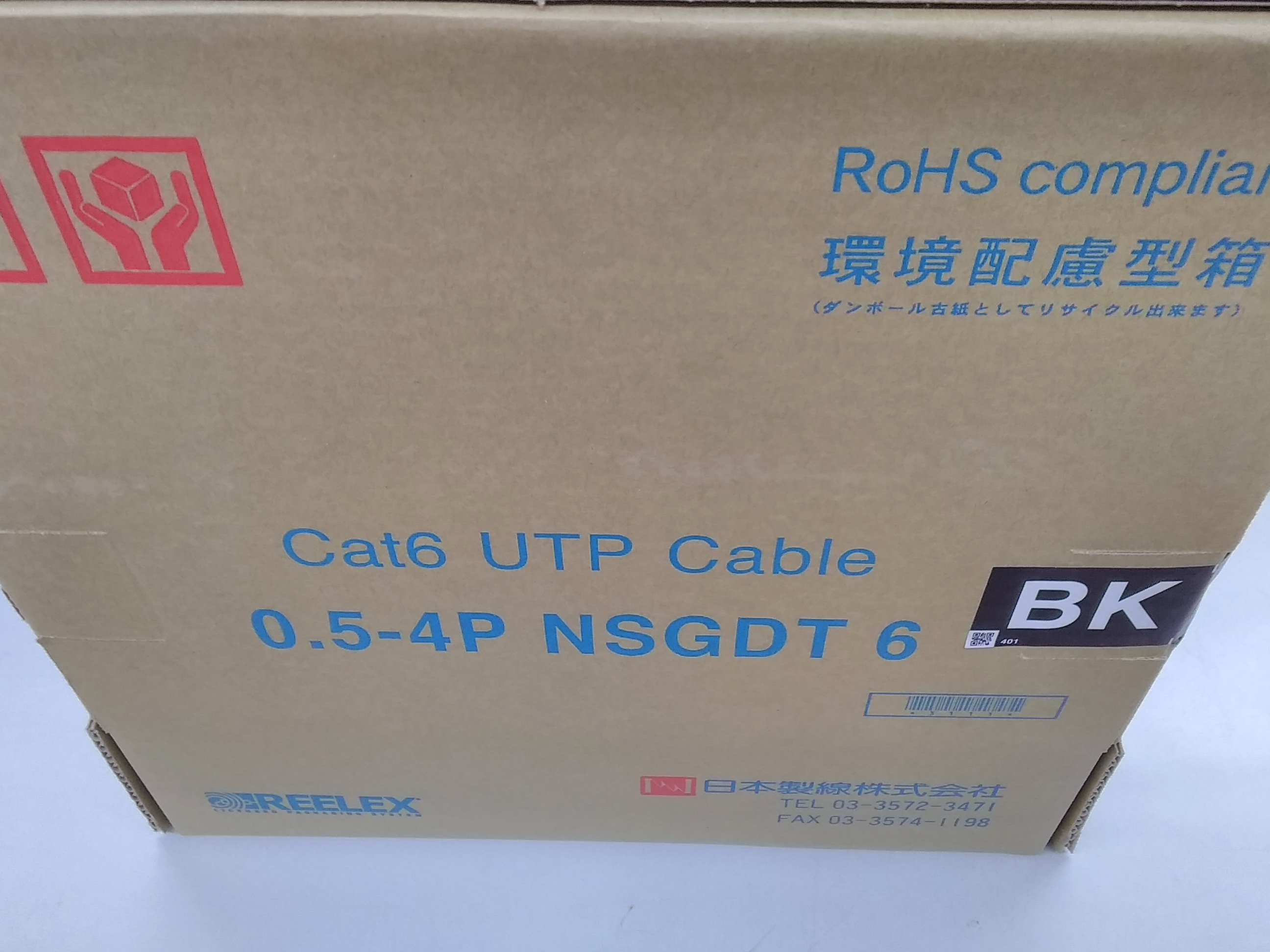 CAT6 UTP CABLE|日本製線