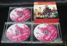 朝鮮ガンマン DVD-BOX1|エスピーオー